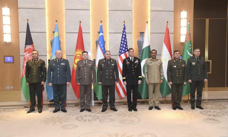Конференция глав оборонных ведомств Центральной и Южной Азии