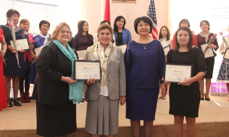 emergin women leaders award