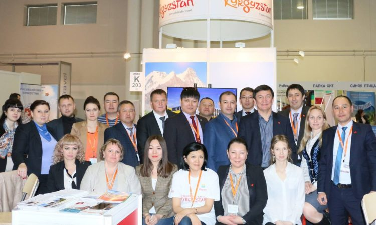 Kyrgyz Tourism Companies, United States Work Together to Attract New Business at International Exhibitions
