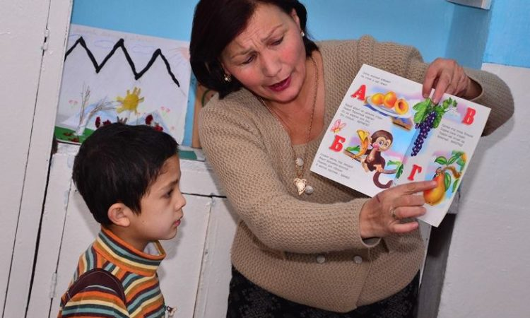 Проект USAID Читаем вместе