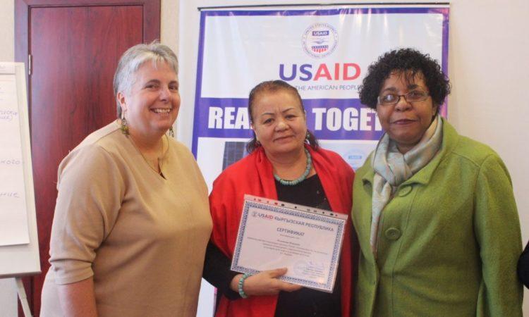 USAID обучает учителей слепых и слабовидящих детей инновационным методикам преподавания