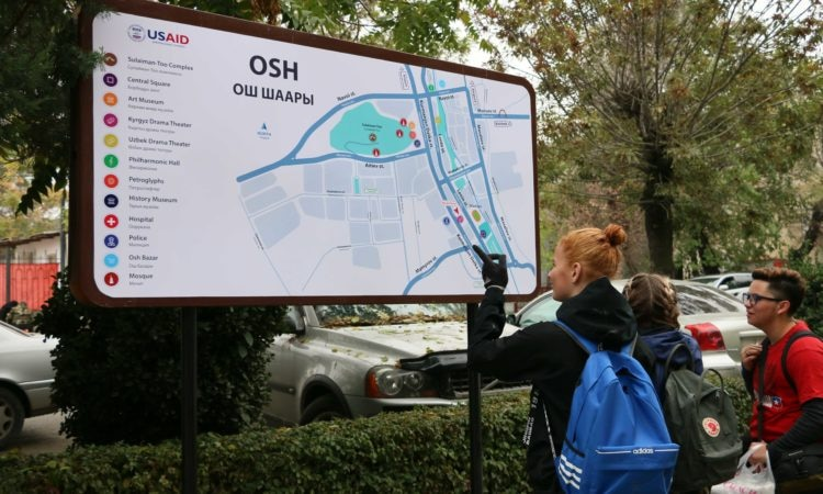 USAID орноткон жол көрсөткүчтөр жана карталар Оштогу туристтик саякатты жакшыртышат