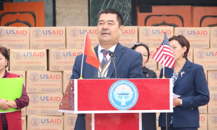 USAID donates food
